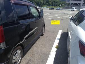 目の錯覚で駐車しにくい
